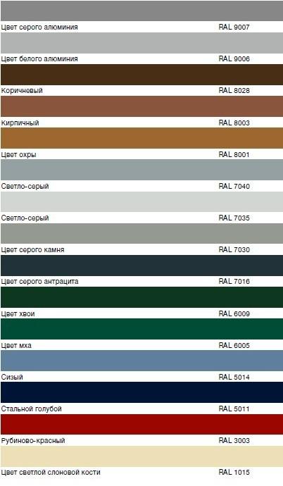 15 предпочтительных цветов по одной цене